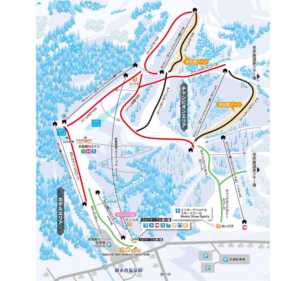 赤倉観光リゾート ゲレンデマップ