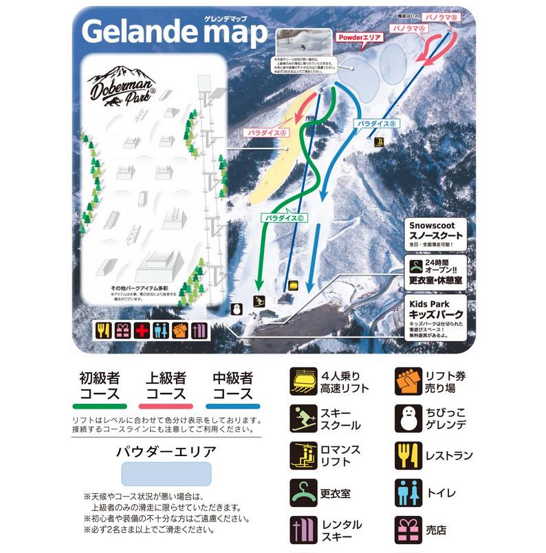 福井和泉 ゲレンデマップ